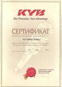 Sertificat_KYB_2013_Chugunova