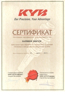 Sertificat_KYB_2015_Barinov
